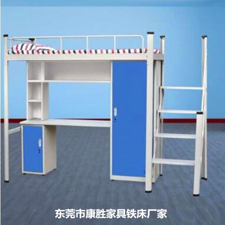惠州职员上床下桌组合床工厂宿舍公寓床厂家批发供应