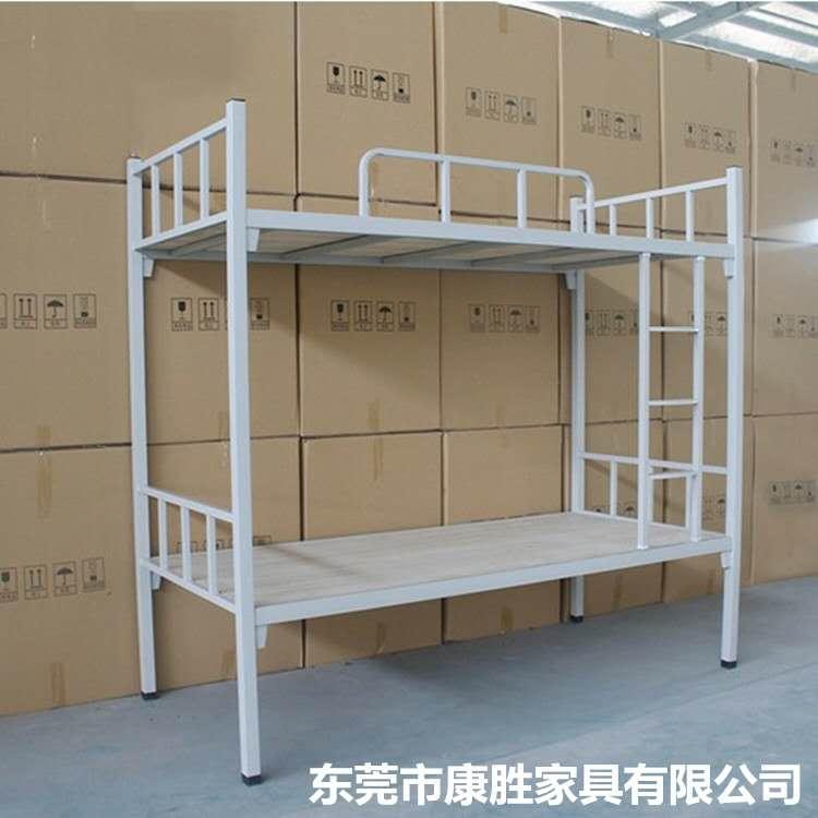 东莞康胜学校职员上下铺无螺丝高低床双层床