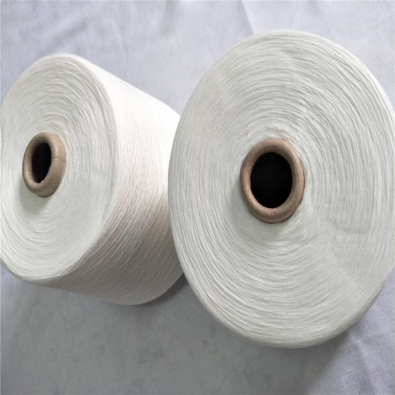 环锭纺16支阻燃纱 涤纶阻燃纱线 t16支 针织机织纱