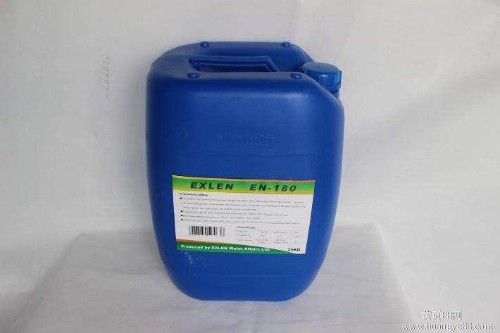 反滲透阻垢劑多少錢一公斤