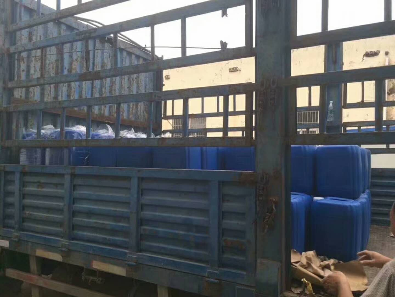 米脂反滲透阻垢劑11倍濃縮液廠家