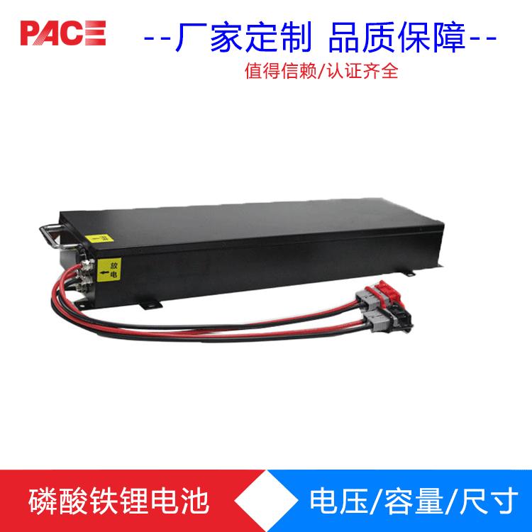 24V巡检机器人锂电池 AGV锂电池 磷酸铁锂电池 可定制