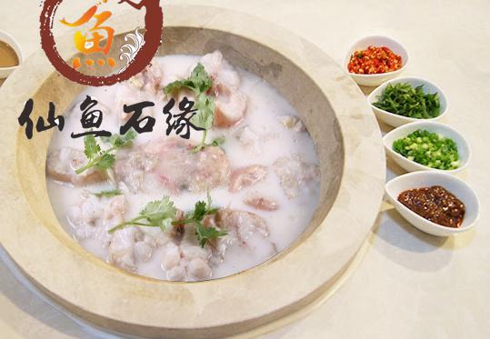 云南蒸汽石锅鱼底料鱼汤复合粉汽锅鱼鲜汤白汤调料浓汤锅底料设备