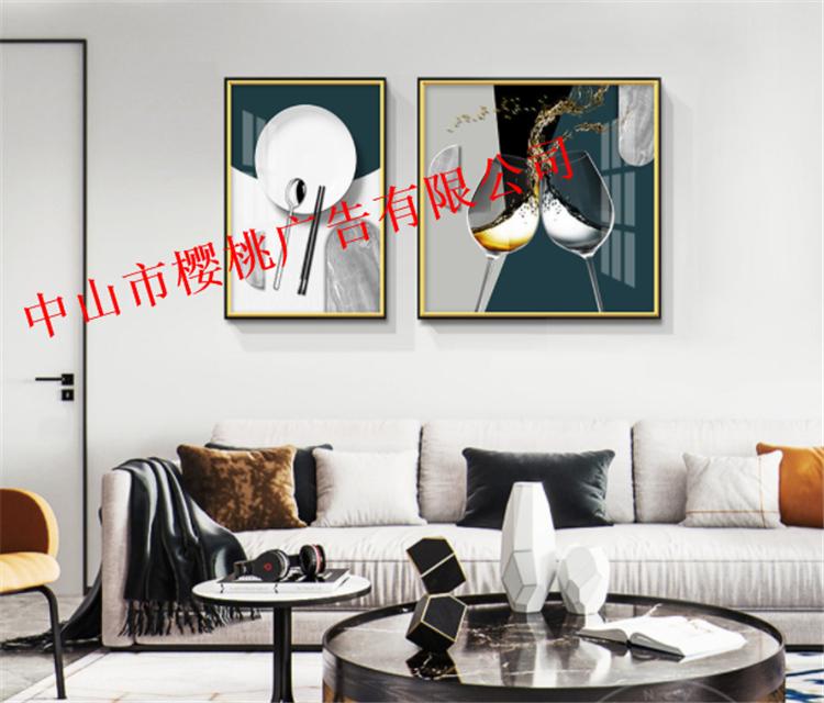 室内书房装饰画–中式抽象装饰画生产厂家