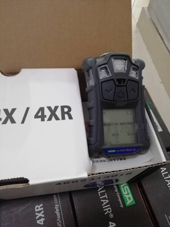 梅思安天鹰4xr系列多气体检测仪
