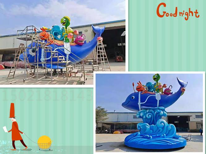 鐵嶺游樂園玻璃鋼彩繪鯨魚雕塑 卡通動物雕塑制作加工