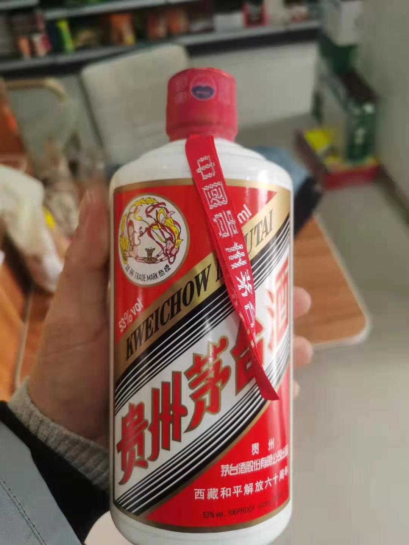 江阴有没有回收茅台酒的电话价格询价