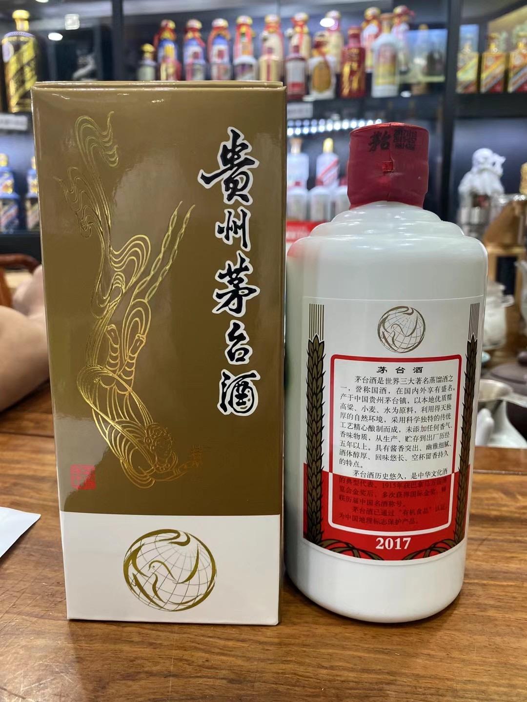 江阴茅台酒回收平台价格咨询