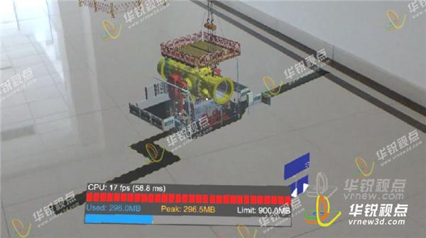 ar電力巡檢軟件開發,國內的增強現實技術公司,廣州華銳互動