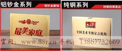 北京创意比赛水晶奖杯定制颁奖水晶奖牌定做五角星牌新款