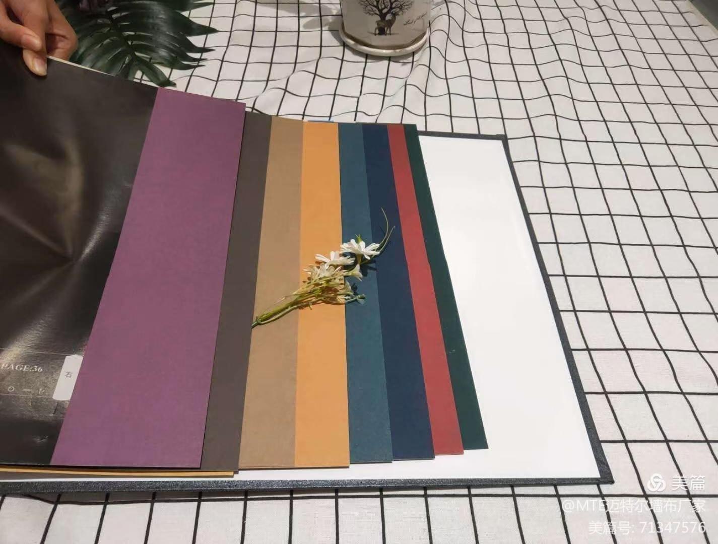墙布和墙纸哪个好