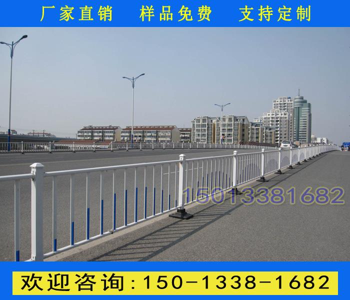 清远路中间围栏 道路隔离栅厂家 肇庆人行道外围防护栏