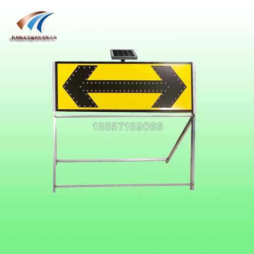 供应道路施工警示灯太阳能导向灯led导向牌