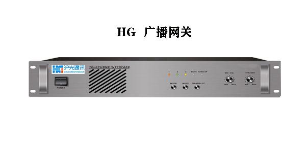 廣州安裝交換機廣播系統,安裝工廠電話交換機