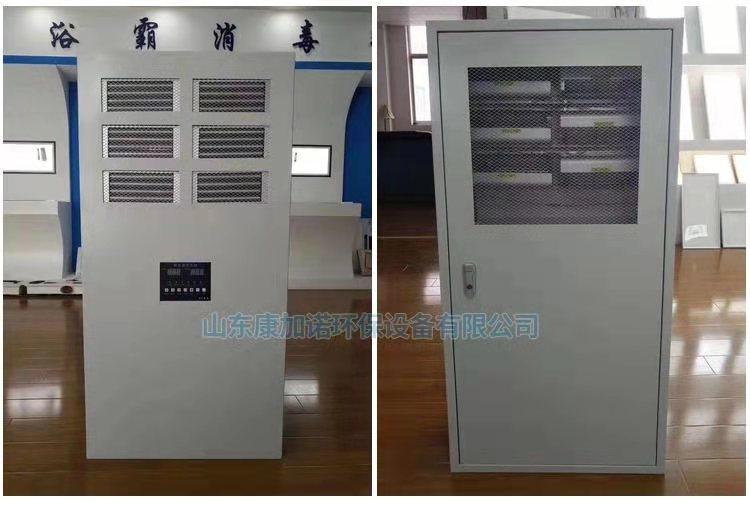 廠家生產烤漆房熱風機