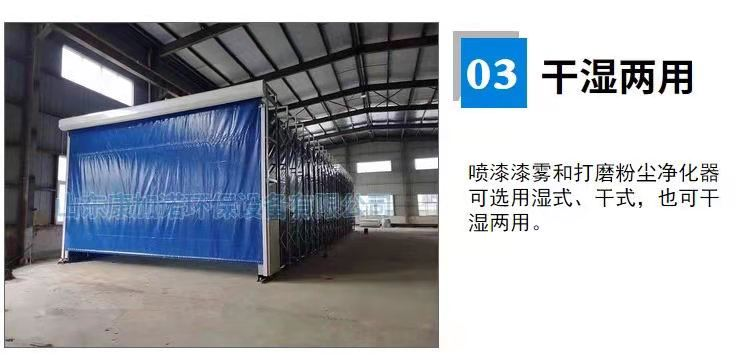 廠家生產移動伸縮房烤漆房
