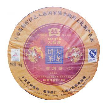 大益 001 大龙饼 广东茶有益有限公司