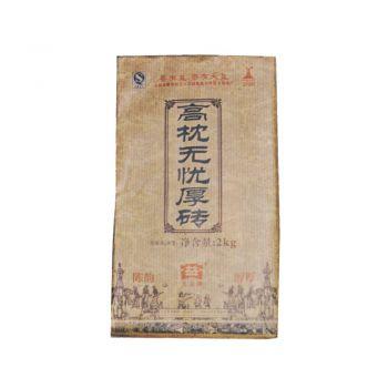 大益 001 高枕无忧厚砖 广东茶有益有限公司
