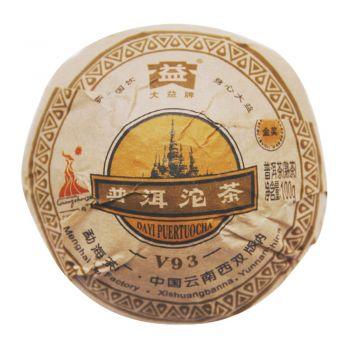 云南普洱茶  大益 001 v93 广东茶有益有限公司