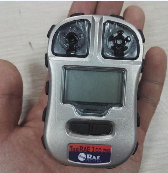 PGM-1700便携式气体检测报警器