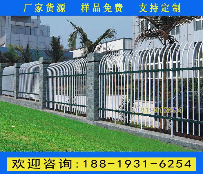 清遠服務區鋅鋼圍墻柵欄 肇慶熱鍍鋅鋼圍欄 小區三橫桿黑色護欄