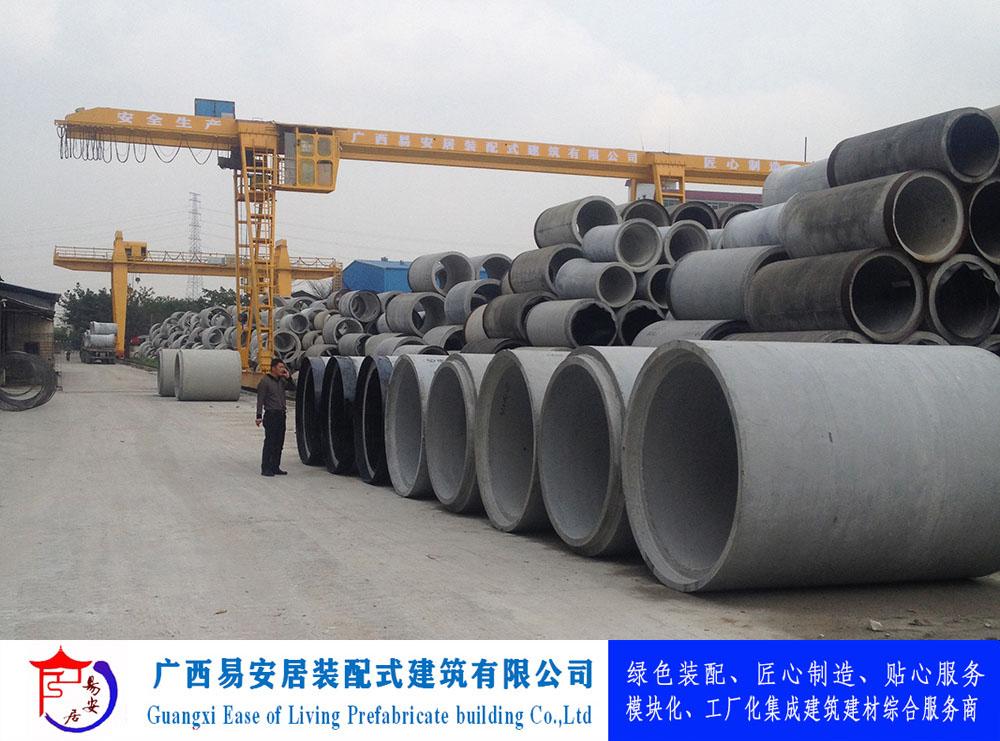 易安居钢筋混凝土排水管及水泥涵管