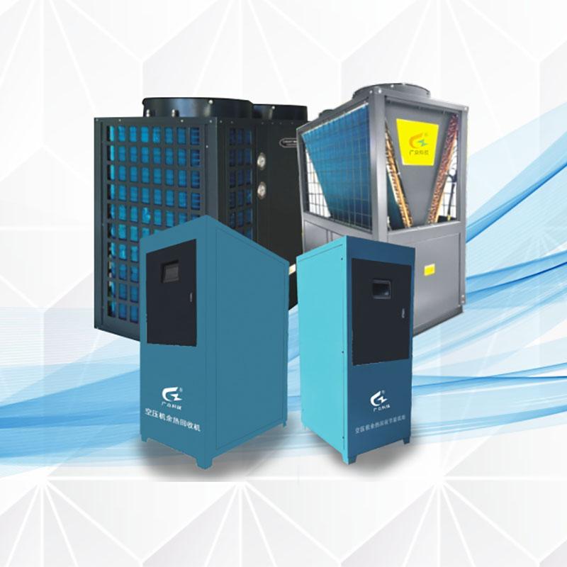 空压机余热回收系统厂家生产