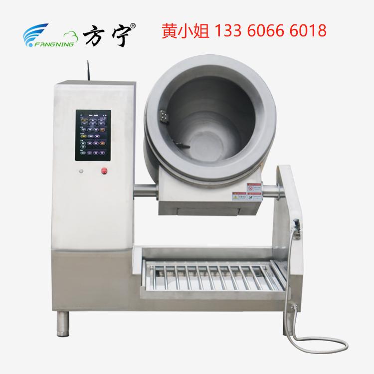 商用炒菜機多少錢 方寧全自動炒菜機 滾筒式炒菜機