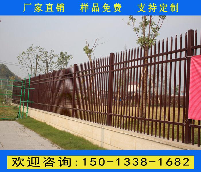 湛江公園圍墻欄桿,江門小區防護圍欄/按要求定做隔離欄