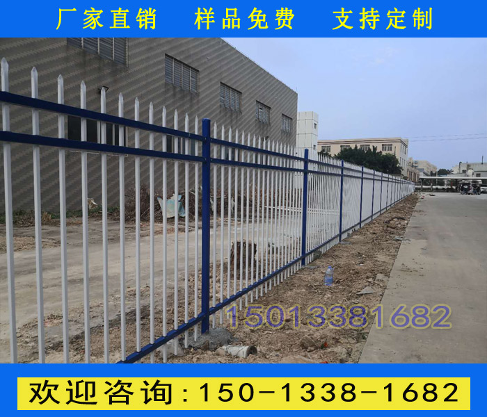 河源現貨批發[鋅鋼欄桿] 惠州工業園防護圍欄,江門護欄廠家