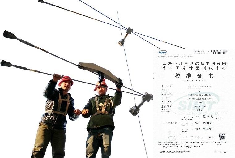 钢索张力检测仪 手持式拉力检测装置 钢绞线张力测试仪