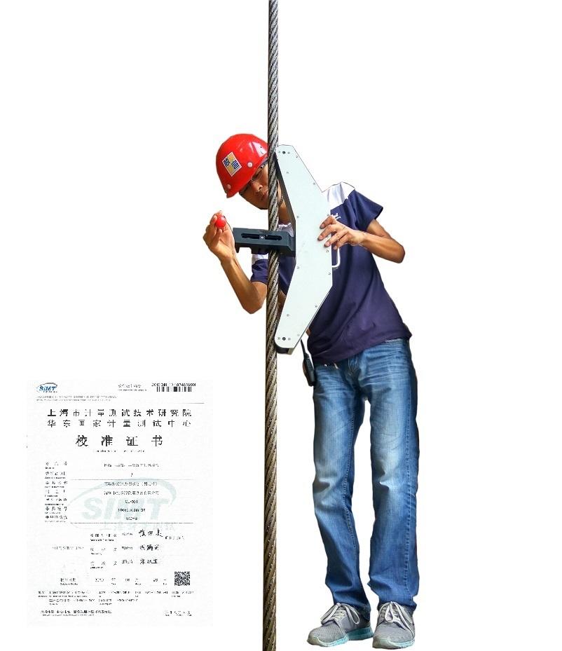 钢索张紧力检测装置 杆塔拉索张紧力测力仪 吊索张力计
