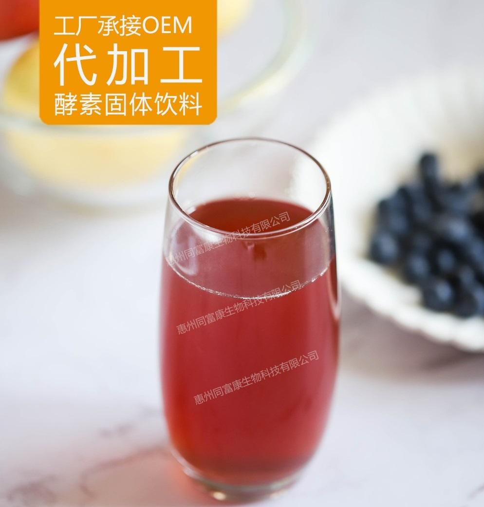 同富康胶原蛋白植物饮品OEM代加工招商