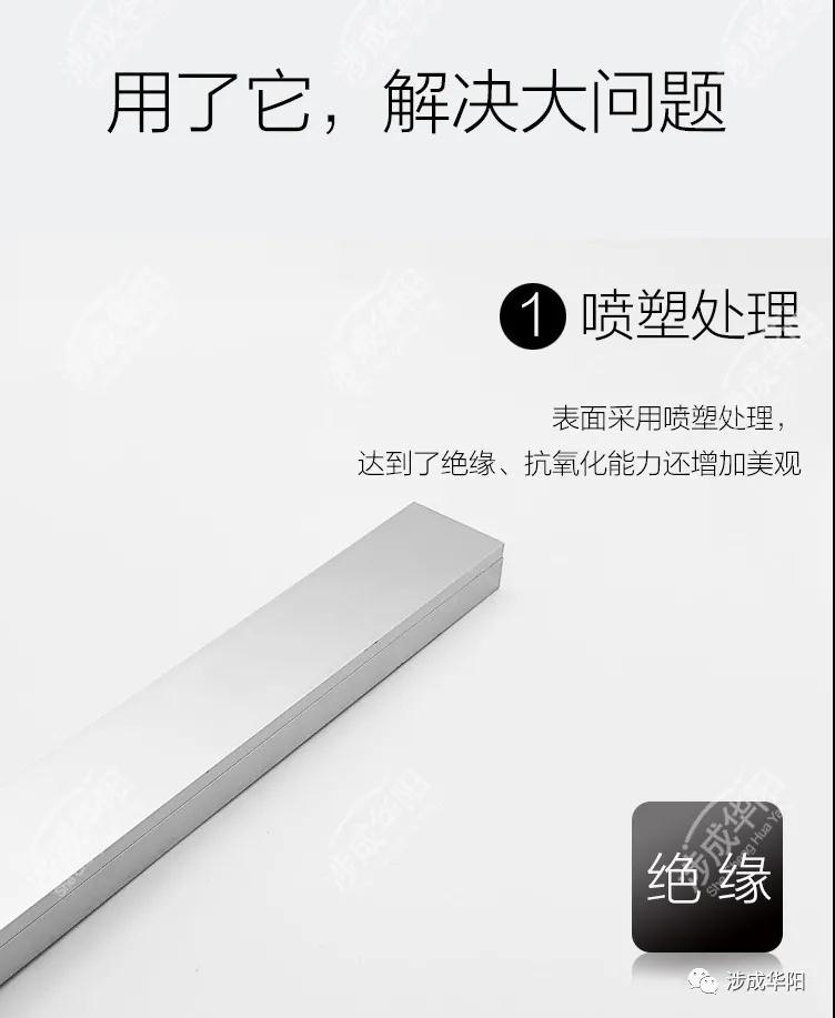 涉成華陽推出新款雙層雙路金屬線槽