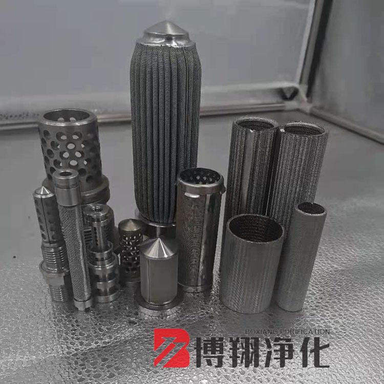 不锈钢熔体滤芯纽扣滤液压化纤呼吸器金属滤芯厂家供应价格优惠