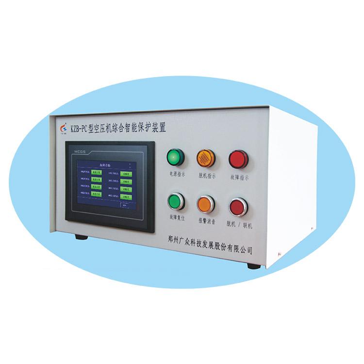 KZB-PC型空压机综合智能保护装置