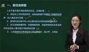 广西执业药师考试培训哪个机构好点 优德教育