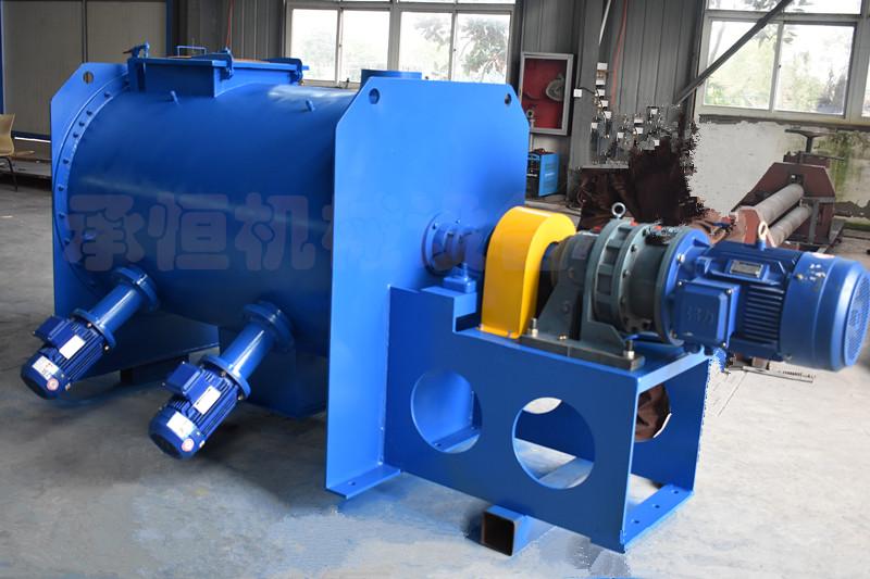 橡胶硫化剂混合机CH-CLD-1000犁刀混合机
