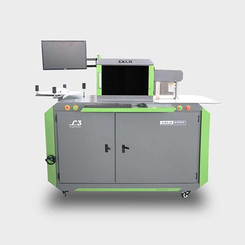 屹克联合L3-铝型材弯字机供应