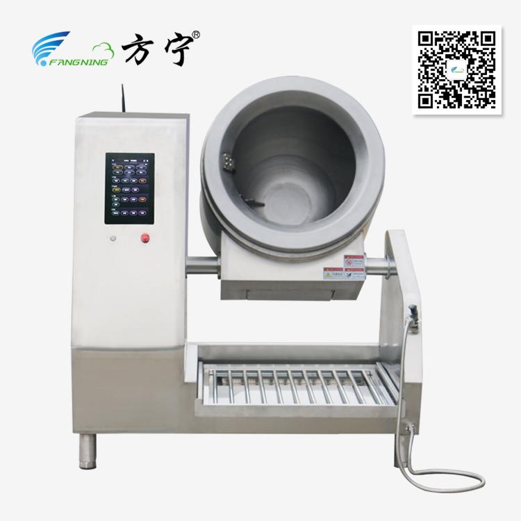 全自動炒菜機 商用滾筒全自動炒菜機多少錢 廣東炒菜機廠家