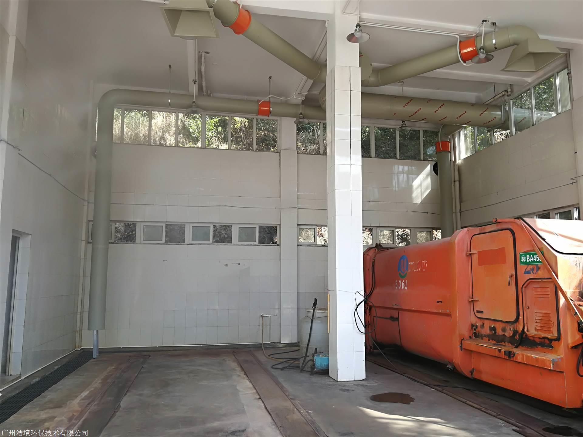 深圳市垃圾壓縮站除臭系統 垃圾站除臭設備