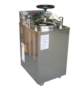 濱江LS-35/50/75100HG立式壓力蒸汽滅菌器 上海內排式高壓消毒滅菌鍋