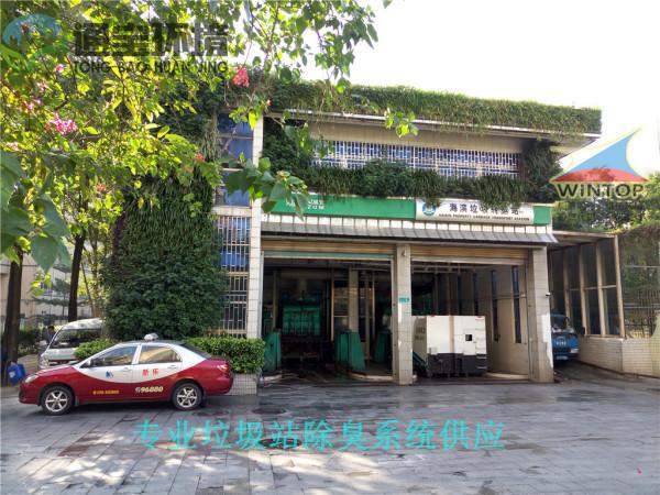 杭州垃圾轉運站一體化除臭設備