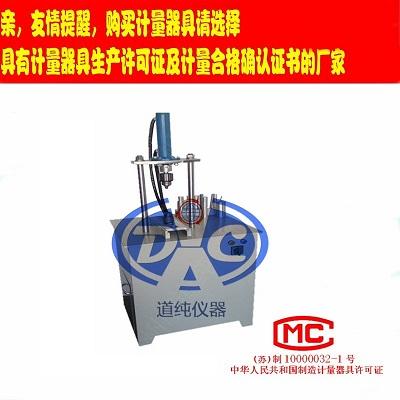 交聯電纜沖芯機-交聯線纜取芯機-電纜去除線芯儀-線纜頂芯裝置