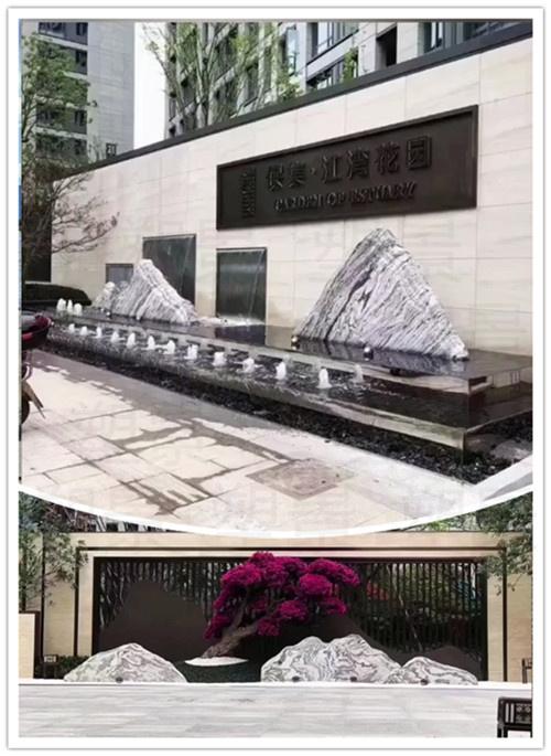 台州室内外景观 灯光假山雕塑 石材切片山摆件