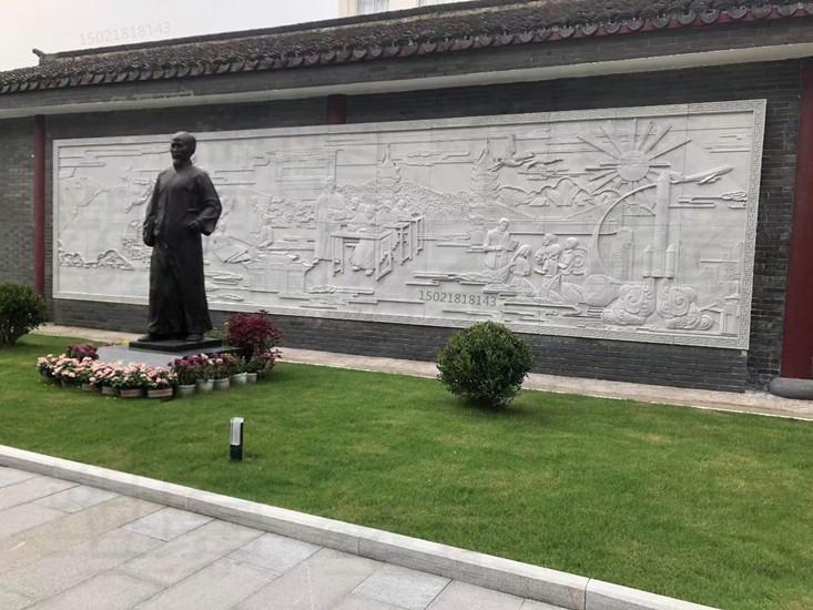 朝阳校园砂岩人物浮雕 风景雕刻人文景观定制