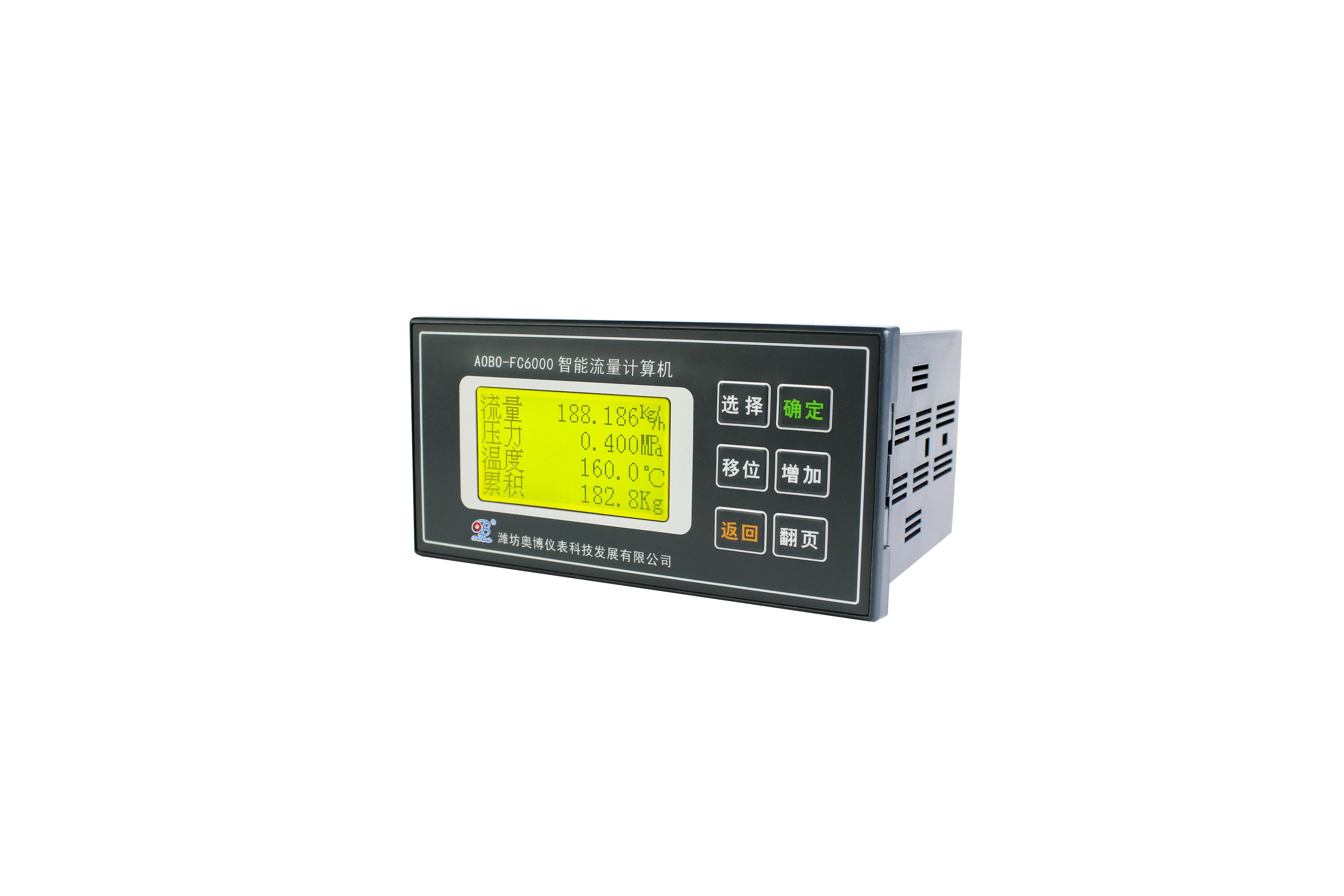 ABDT-FC6000多功能可編程智能流量計算機