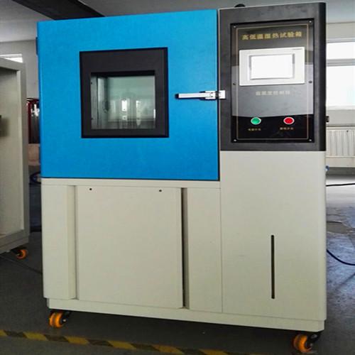 -70~150℃ 高低温湿热试验箱