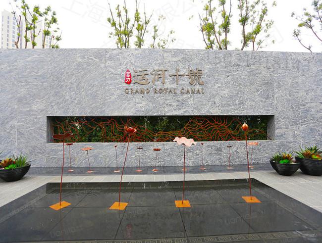 南通庭院内景 不锈钢彩色荷叶雕塑 仿秋荷植物雕塑定制