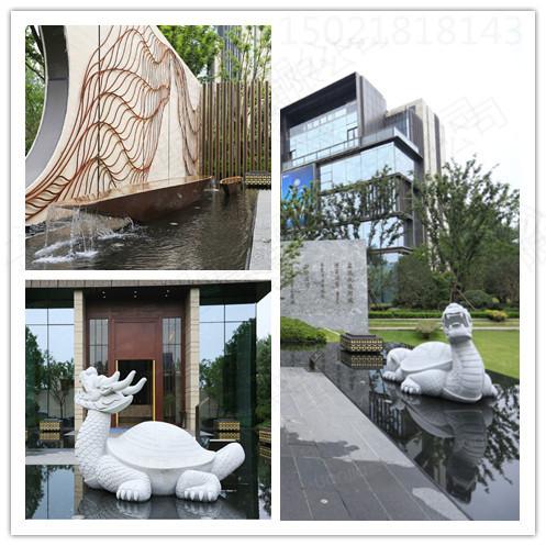 淮南大型楼盘 石材龙龟雕塑 动物景观摆件